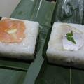 Photos: 塩荘「笹すし」