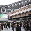 Photos: 大阪駅前(梅田)