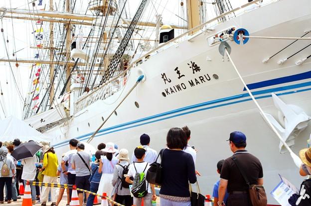 神戸開港150周年記念*海王丸4