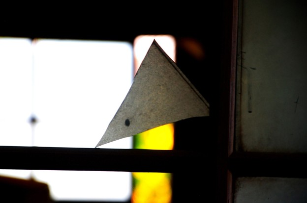 一年越しの三角