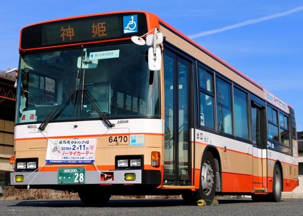 Photos: 神姫バス 山崎6470(日野・KC-HU2PMCE) フロント部