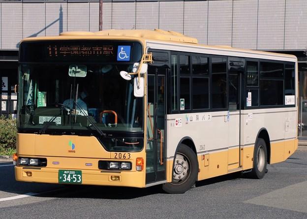 Photos: 山陽バス 2063(三菱ふそう・PKG-MP35UK) フロント部