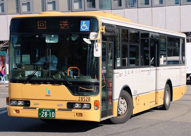 山陽バス 2852B(三菱ふそう・PKG-MP35UK) フロント部