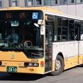 Photos: 山陽バス 2852B(三菱ふそう・PKG-MP35UK) フロント部