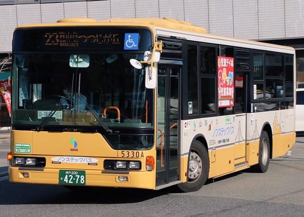 山陽バス 5330A(三菱ふそう・QKG-MP37FK) フロント部