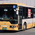 Photos: 山陽バス 5330A(三菱ふそう・QKG-MP37FK) フロント部