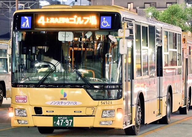 山陽バス 5652A(三菱ふそう・QKG-MP38FK) フロント部