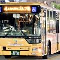 Photos: 山陽バス 5652A(三菱ふそう・QKG-MP38FK) フロント部