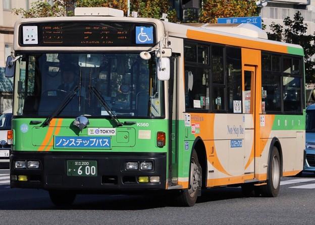 東京都交通局 K560(日デ・KL-JP252NAN改) フロント部