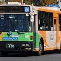 Photos: 東京都交通局 K560(日デ・KL-JP252NAN改) フロント部