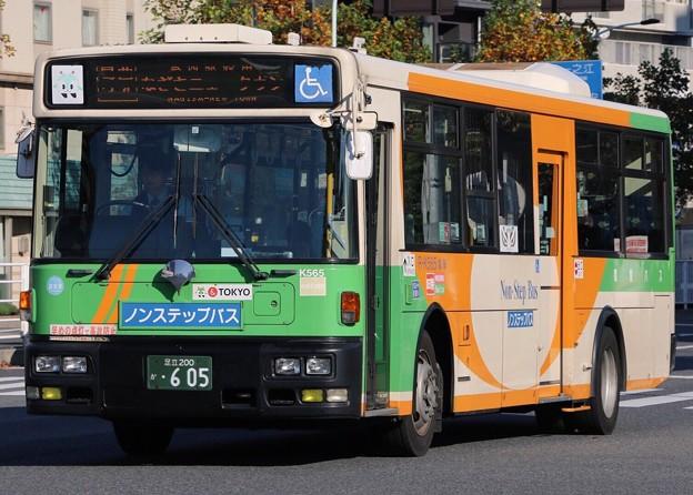 東京都交通局 K565(日デ・KL-JP252NAN改) フロント部