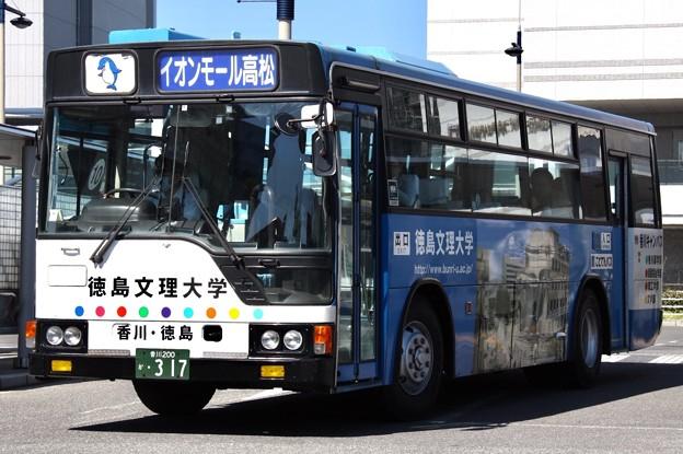 ことでんバス 香川200か317(三菱ふそう・U-MP618K(T)) フロント部