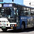 Photos: ことでんバス 香川200か317(三菱ふそう・U-MP618K(T)) フロント部