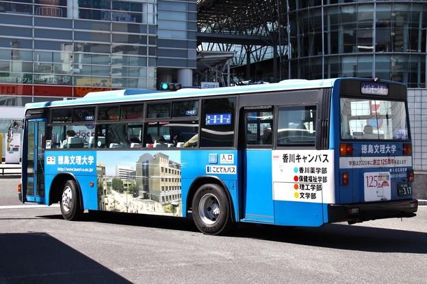 ことでんバス 香川200か317(三菱ふそう・U-MP618K(T)) リア部
