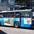 Photos: ことでんバス 香川200か317(三菱ふそう・U-MP618K(T)) リア部
