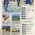 Photos: しまなみ海道原付ツーリング 2019