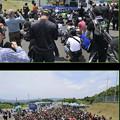 Photos: KCBM in 岡山国際サーキット  1