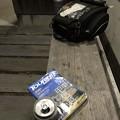 Photos: 初日の宿地は 岐阜の道の駅