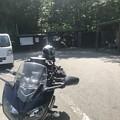 Photos: 蔵王温泉 大露天風呂 入口 駐車場