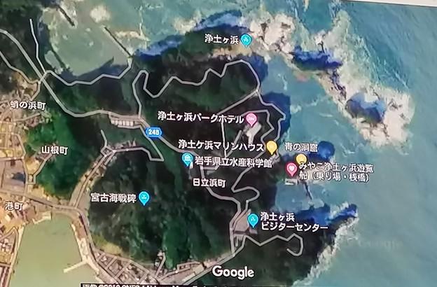 浄土ヶ浜 グーグルマップ画像 資料画像