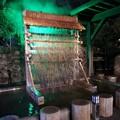 Photos: 鉄輪温泉 ひょうたん温泉 冷却装置