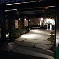 Photos: 鉄輪温泉 ひょうたん温泉