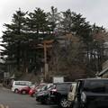 Photos: 石鎚神社 土小屋遙拝殿