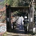 Photos: 安居川にかかる名もなき(?)吊橋