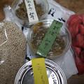 写真: えごまと赤カブ酢漬け、さんしょ・おおば・ふきのとう味噌
