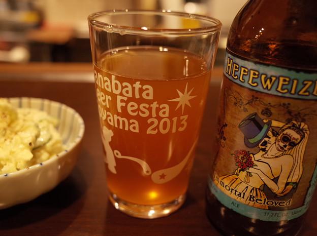 なんか外国のビール
