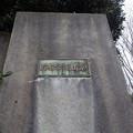 旧制富山高校跡