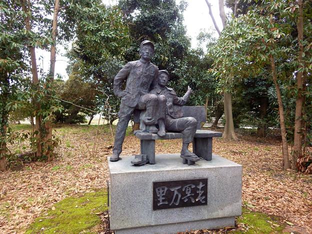 旧制富山高校跡にて