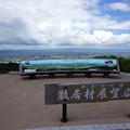 写真: 閑乗寺公園展望台、整備されたんだね