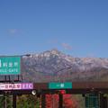 笠ヶ岳かな