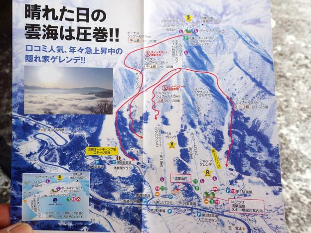 穴場スキー場