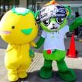 Photos: ゆずがっぱ と 大崎一番太郎