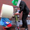 Photos: 自転車が気になる・・ごかぼちゃん と 笹郎