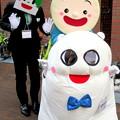 Photos: 笹郎 と モチロボ と ごかぼちゃん