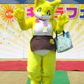 Photos: きゃらコレ03・マリアおばちゃん
