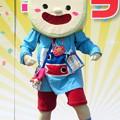 Photos: きゃらコレ18・ごかぼちゃん