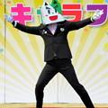 Photos: きゃらコレ19・笹郎