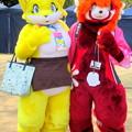 Photos: マリアおばちゃん と マヨリカ