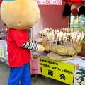 Photos: 「眞藤会」さんブースのおだんごが気になる・・ひのじゃがくん