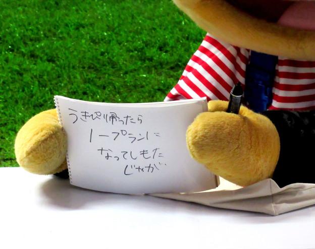 Photos: 実は・・ノープラン!!