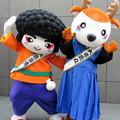 Photos: 大鹿景清 と 大鹿鹿丸