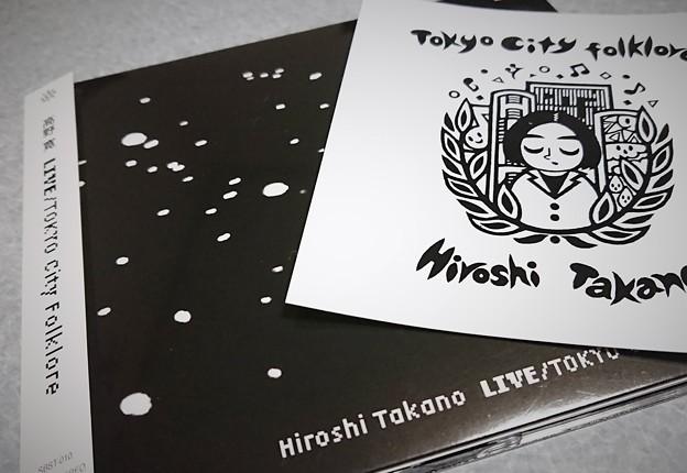 TOKYO City Folklore