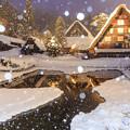 写真: 合掌村冬雪童話