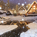 Photos: 合掌村冬雪童話