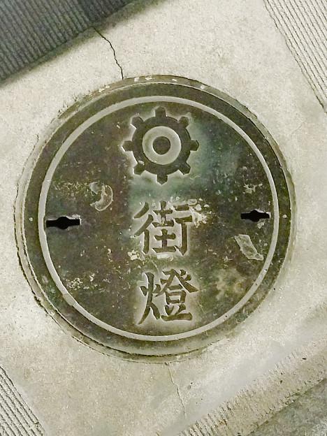 東京市のフタ(街燈)