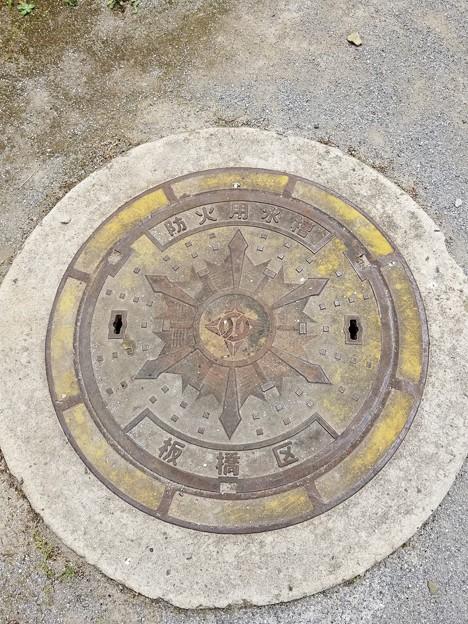 東京都板橋区のフタ(防火用水槽)